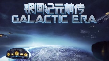 Galactic Era — Play for free at Titotu.io