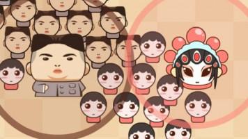 Leader War io | Лидер Вар ио