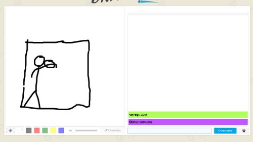 Играть в Крокодил онлайн Drawpico рисуй и укадывай