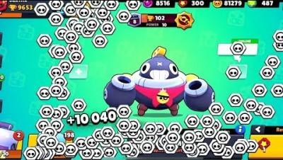 300 TICKETS - BIGGEST Token reward in Big Game! // BrawlStars