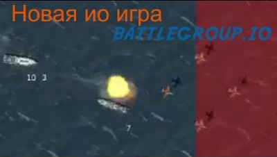 BATTLEBOATS.IO + PIRATEBATTLE.IO = BATTLEGROUP.IO► новая ио-игра