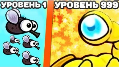 БЕСКОНЕЧНАЯ ЭВОЛЮЦИЯ! - FlyOrDie.Io