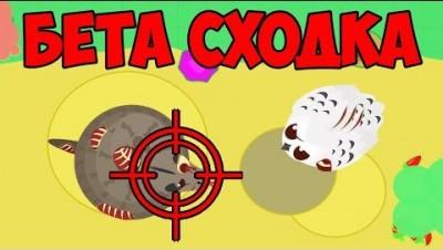 Бета Сходка в  Мопио. Эволюция животных в мире Моуп ио   Mope io