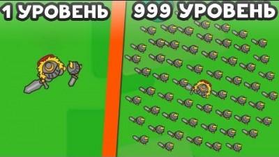 ЭВОЛЮЦИЯ АРМИИ! - Lordz.io