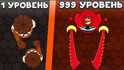 ЭВОЛЮЦИЯ ЧЕЛОВЕКА! - EvoWars.io