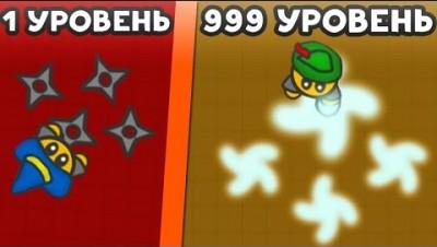 ЭВОЛЮЦИЯ НИНДЗЯ! - Fightz.io