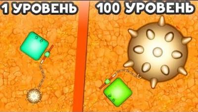 ЭВОЛЮЦИЯ ОРУЖИЯ! - Booms.io