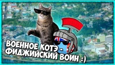 ФИДЖИЙСКИЙ ВОИН ПОЯВИЛСЯ :) | KUGELN.IO #2