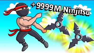 GETTING MAX LEVEL SHURIKEN in Ninja Legends! // Roblox