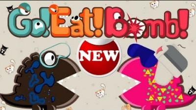 Goeatbomb.io - New IO Game / Bomb and Eat your Enemy (Epic Moments) goeatbomb.io gameplay