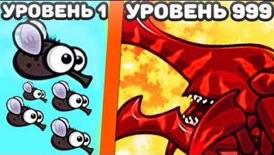 ИЗ МУХИ В ДРАКОНА! - FlyOrDie.Io