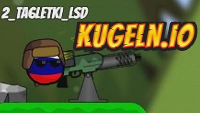 Kugeln.io НОВАЯ IO ИГРА | Teeworlds 0.2! ( РУССКИЙ ОБЗОР) Countryballs?