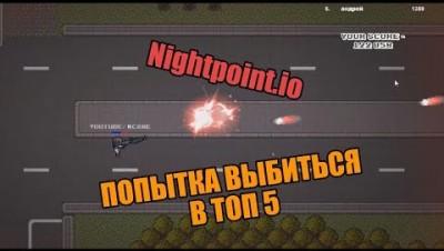Mc AXE | Nightpoint.io - попытка выбиться в топ 5 игроков