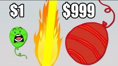 (NEW) Loons.io $999 PRO VS $1 NOOB