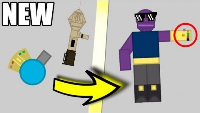 NEW THANOS TANK IN DIEP.IO !!! (TOP 10 FAN TANK IDEAS #86)