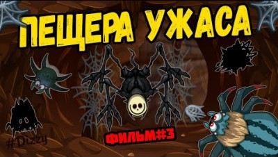 игры майнкрафт стрелялки онлайн зомби