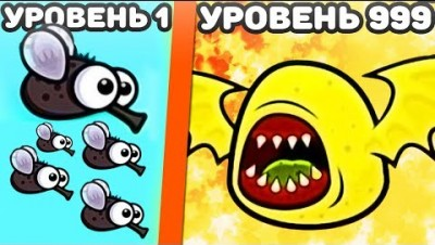 ПОСЛЕДНЯЯ ЭВОЛЮЦИЯ! - FlyOrDie.Io