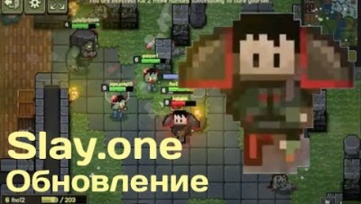 Slay.one [Infection] Маринес против зомби