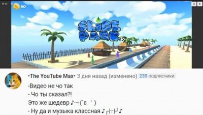 Slide io. Ио игра, как  Aquapark.io.