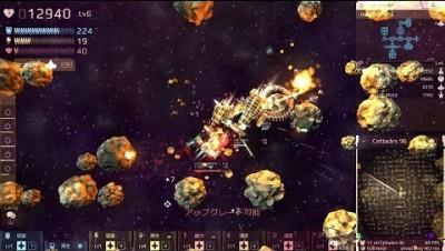 Starblast ECP 2 TeamMode 【Cetiades 96 Rock-Tower】by GOLDEN MRN1