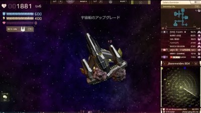 Starblast ECP 27 Finalizer's U-Series【U-Smasher】by MRN1