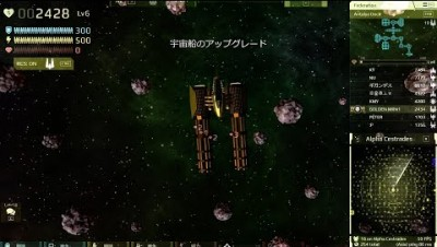 Starblast ECP 3 Finalizer's U-Series【U-10 Thunder】by GOLDEN MRN1