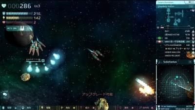 Starblast ECP 30 Finalizer's U-Series【Three battles】by MRN1