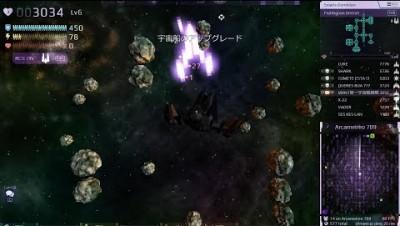 Starblast ECP 35 Finalizer's U-Series by MRN1