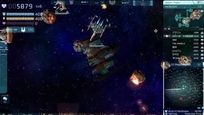 Starblast ECP 36 Finalizer's U Series【Hellfire】by MRN1