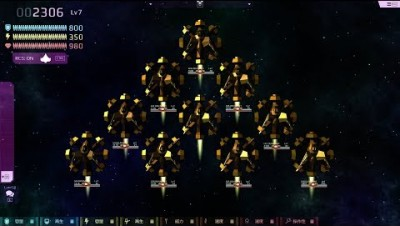 Starblast ECP【The Formation Flight】by MRN1