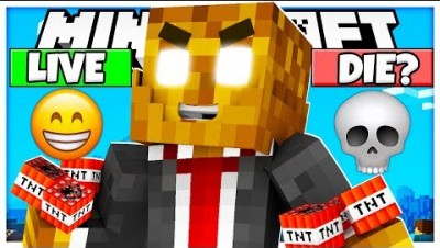 THE FUNNIEST MINECRAFT GOD PRANK EVER! - HOW TO TROLL YOUR FRIENDS ON MINECRAFT LUCKY BLOCK WALLS