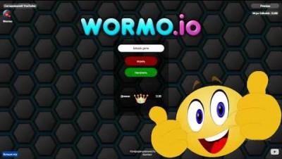 Wormo.io. New io Games. Новая ио игра змейка.